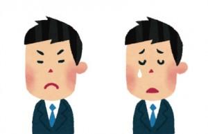 man_angry_cry